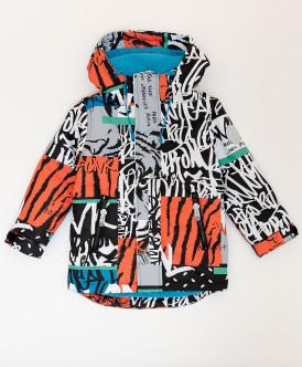 Демисезонная куртка Active для мальчика