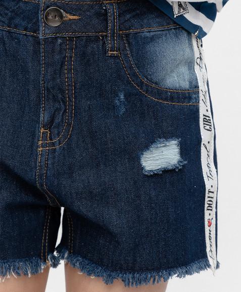 Синие джинсовые шорты Button Blue