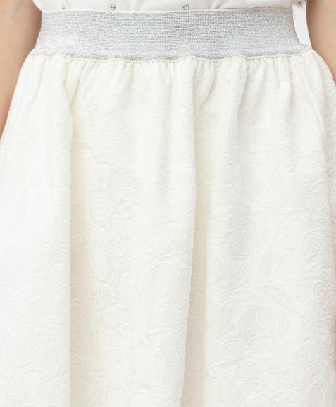 Белая жаккардовая юбка на резинке