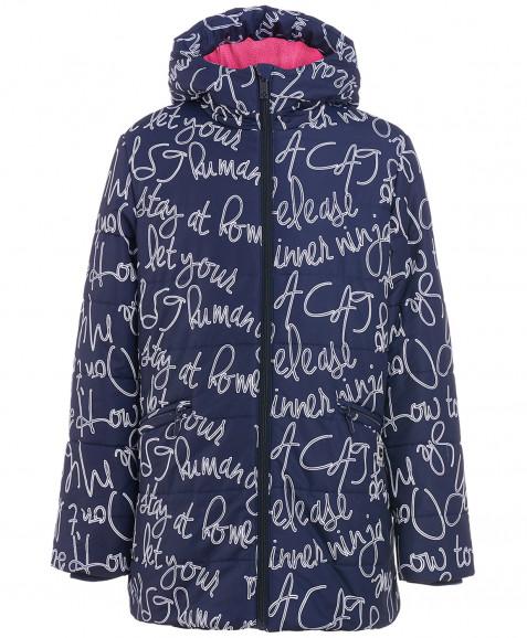 Синяя зимняя куртка с орнаментом