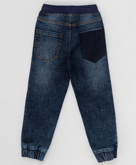 Синие джинсы Button Blue