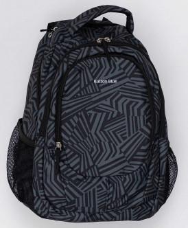 Серый рюкзак для мальчика