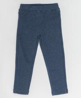Синие брюки Button Blue