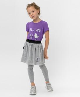 220BBGMC55010600, Серая юбка Button Blue, серый, 98, Девочки  - купить со скидкой