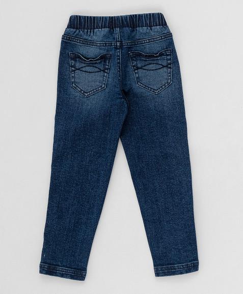 Темно-синие джинсы скинни Button Blue